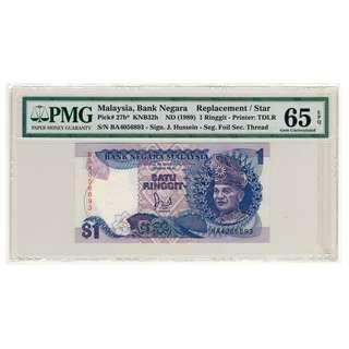 Malaysia 1 Ringgit 1989 Replacement Note Prefix BA PMG 65 EPQ