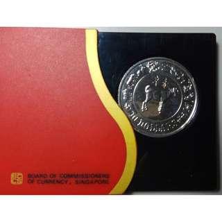 Year of the Goat 1991 Ten Dollar Coin