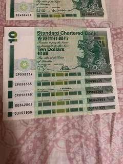 舊10蚊紙幣 圖上標記係年份