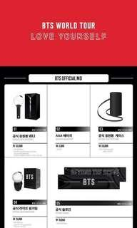 PRE ORDER BTS OFFICIAL LOVE YOURSELF WORLD TOUR MERCHANDISE IN HONG KONG