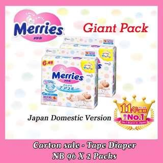 🚚 Merries Newborn Diapers