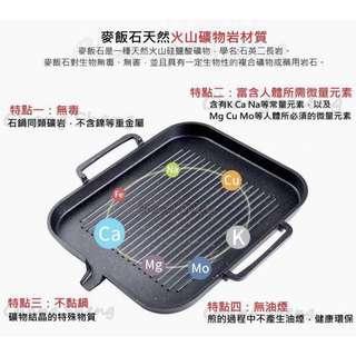🚚 韓式 電磁爐烤盤 燒烤盤 電烤盤