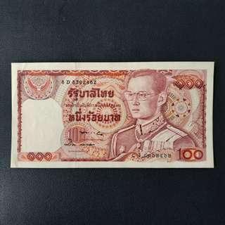 Rare 1978-1984  Thailand 100 Baht Banknote (UNC) - King Rama IX Bhumibol Adulyadej