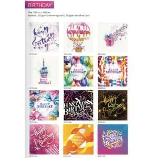 Greeting/Birthday Card - Artwork Design by Luxe Design (D)