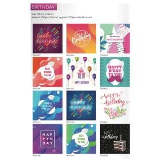 Set Of 3 Birthday Cards Post Design Craft Art Prints