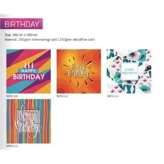 Greeting/Birthday Card - Artwork Design by Luxe Design  (F)