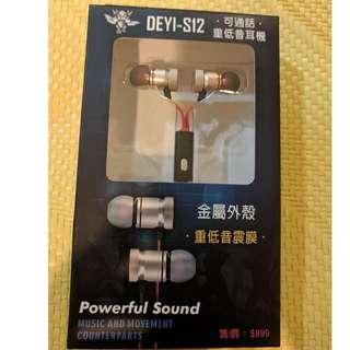 Brand new DEYI-S12 Earphones