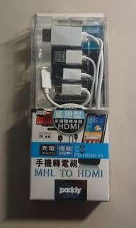 🚚 萬用型多媒體轉接器 MHL-HDMI
