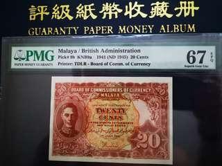 Malaya KGVI 20 Cents (1941 Type B) PMG 67EPQ RARE!  男王两角B版高分!