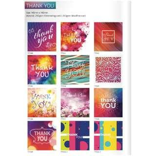 Greeting/Thank You Card - Artwork Design by Luxe Design