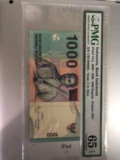 外國鈔,無47細號,PMG65分