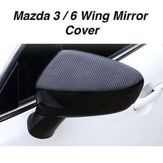 Mazda 3 / 6 Wing Mirror Cover Trim (2pcs)