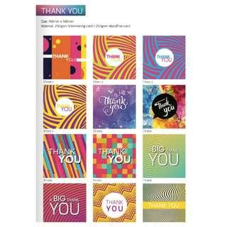 Greeting/Thank You Card - Artwork Design by Luxe Design (B)
