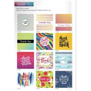 Greeting/Thank You Card - Artwork Design by Luxe Design (C)