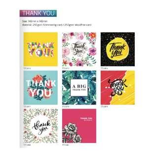 Greeting/Thank You Card - Artwork Design by Luxe Design (E)