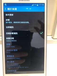 Samsung Mega2 8GB White