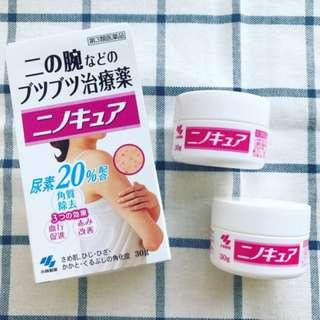 """Nino Cure"" Bump and Rash Cream 小林制药去鸡皮角质软化毛囊膏 (3rd-Class OTC Drugs, 30g)"