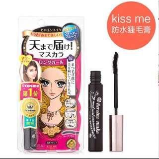 🚚 Kiss me新翹力纖長防水睫毛膏