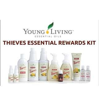 Thieves essential rewards kit 盜賊套裝