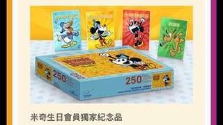 米奇90派對盛事砌圖連迪士尼人物珍藏卡