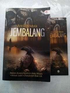 Novel Seram Jembalang (Ramlee Awang Murshid, Jessy Mojuru, Riduan Judin, Zhairulnizam Shah Z.A)