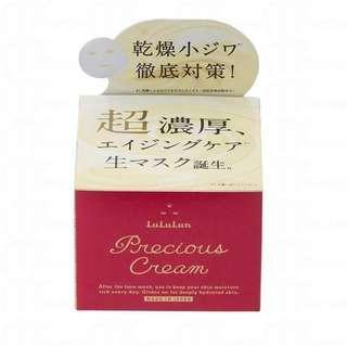Lululun Precious Cream珍貴潤膚面霜