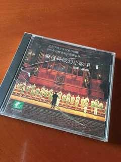🚚 來至長城的小歌手CD