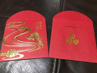 Special Red Packets from Hong Kong! 🇭🇰