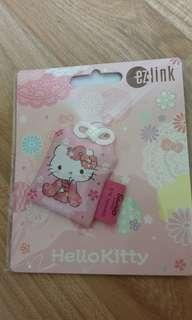 Ezlink charm Hello Kitty Origami (Expiry 2022)
