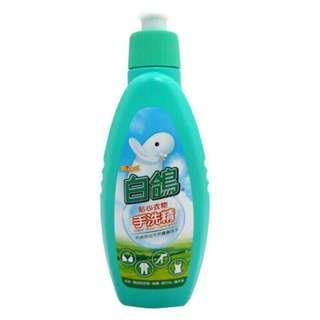 🚚 白鴿 貼心衣物手洗精-330g