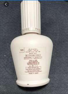 🚚 Paul&joe 陶瓷粉底乳