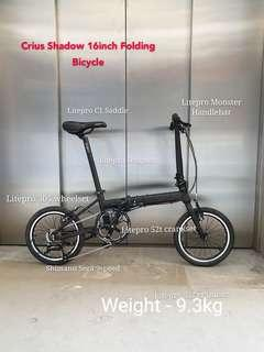 Crius Shadow 16inch Folding Bicycle