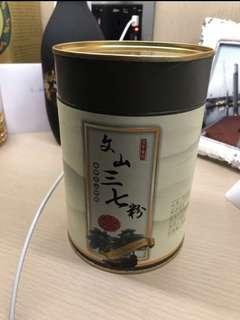 雲南 田七粉 500g