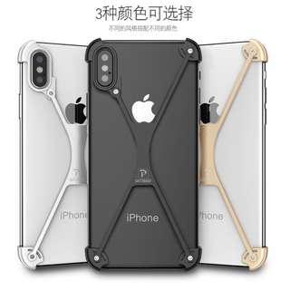 [INSTOCK] OATSBASE iPhone XS Metal Edge Protective Casing