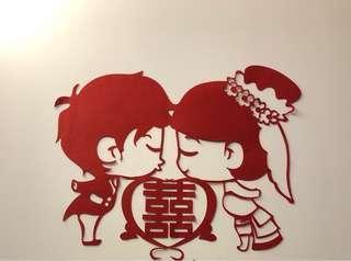 🚚 wedding 喜 door decoration velvet