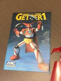 MC模型 三一萬能俠 Getter1