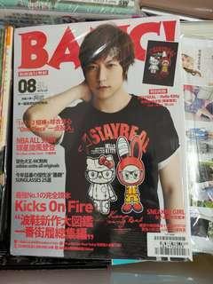 五月天 阿信 Bang 雜誌