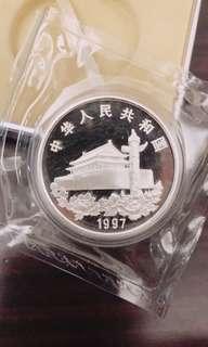 1997 香港回歸祖國紀念銀幣 (三) 原盒原封銀幣 (1安士 999純銀)