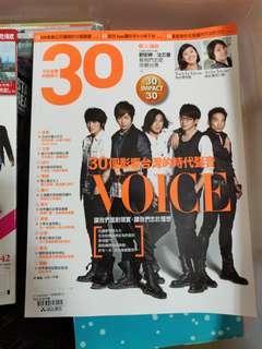 五月天 30 雜誌