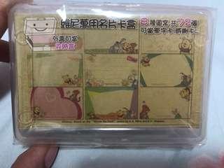 Winnie the Pooh 萬用卡