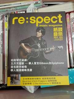 五月天 怪獸 re:spect 雜誌