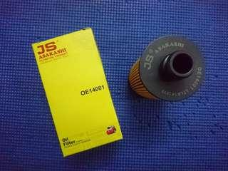 Ssangyong korando oil filter
