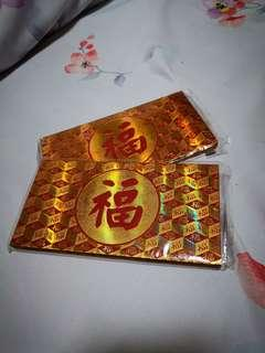 🚚 Red Packet From YSQ International