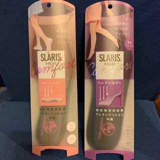 日本Slaris Comfort鞋墊