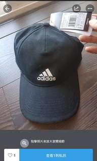 🚚 adidas全新  棒球帽