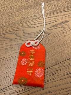 御守之安產 祝福符 購自日本