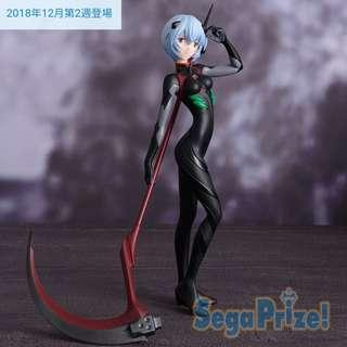 Rebuild of Evangelion - Evangelion 3.0 You Can (Not) Redo - New Theatrical Feature - Tentative Name Rei Ayanami