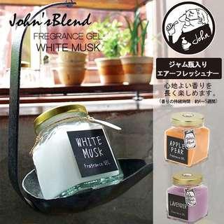 🚚 ⒿJohn's Blend 室內居家香氛膏 135g【現貨】