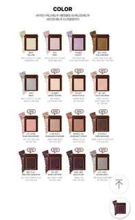 🚚 Brand 16 eyeshadow