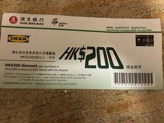 Ikea coupon(must use with Hang Seng Enjoy card
